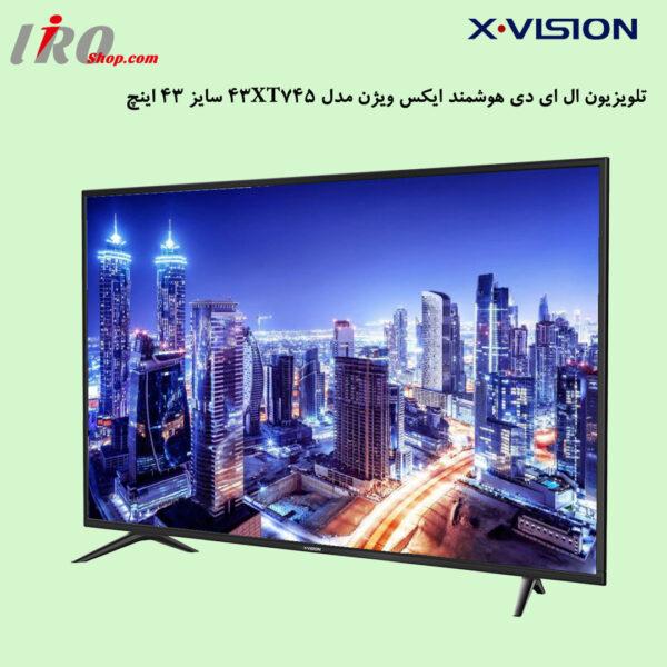 تلویزیون هوشمندایکس ویژن 745 43XK