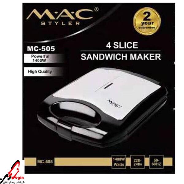 ساندویچ سازگریل MAC-505 مک استایلر