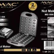 بیسکویت ساز MAC-506 مک استایلر